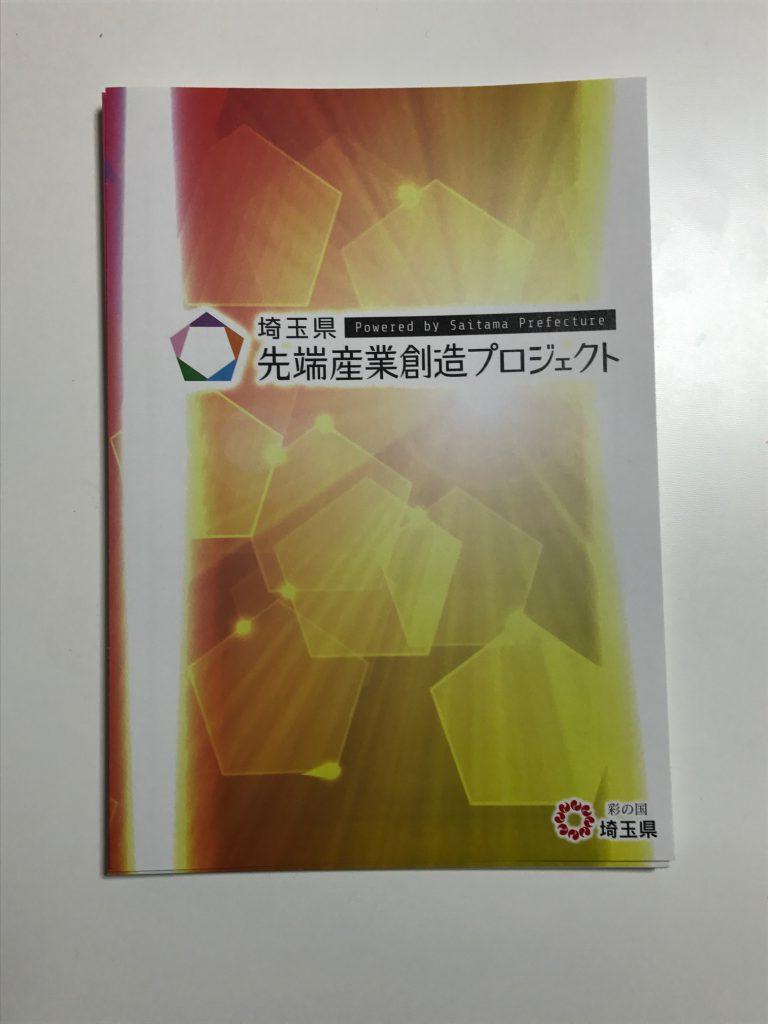 img_5078-002